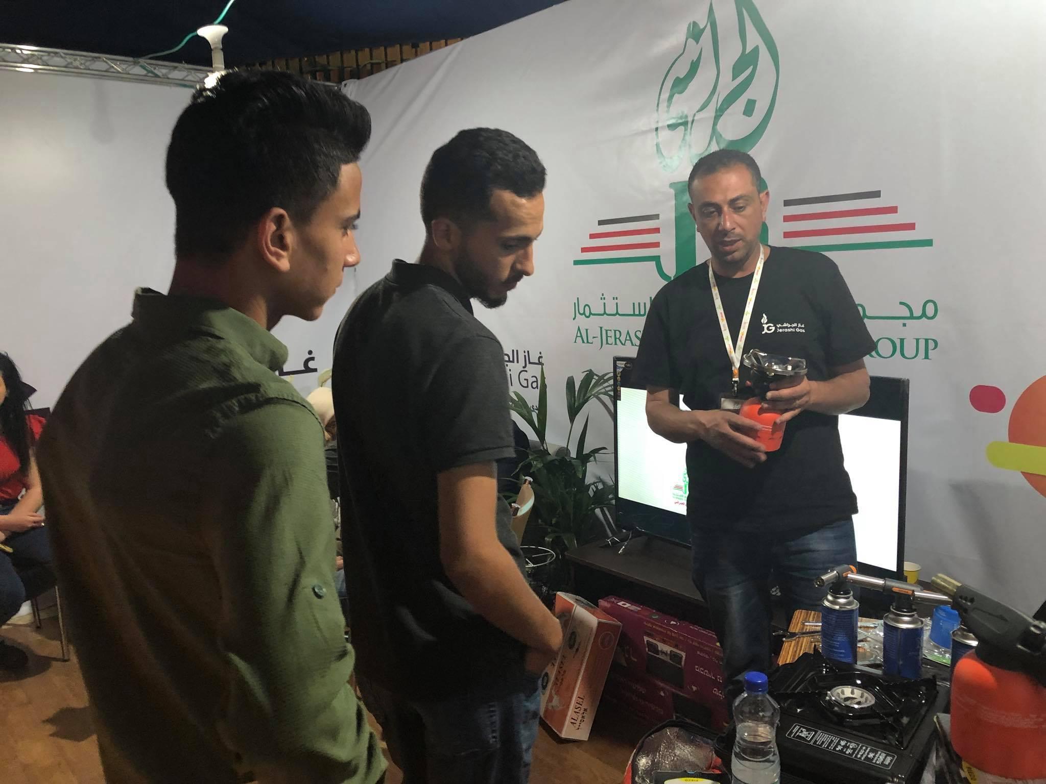 غاز الجراشي يشارك في معرض جامعة بيت لحم